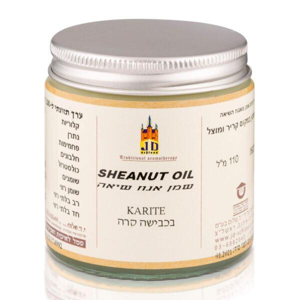 שמן אגוז שיאה (חמאת שיאה) של שלוס לטיפוח וטיפול בנגעי עור